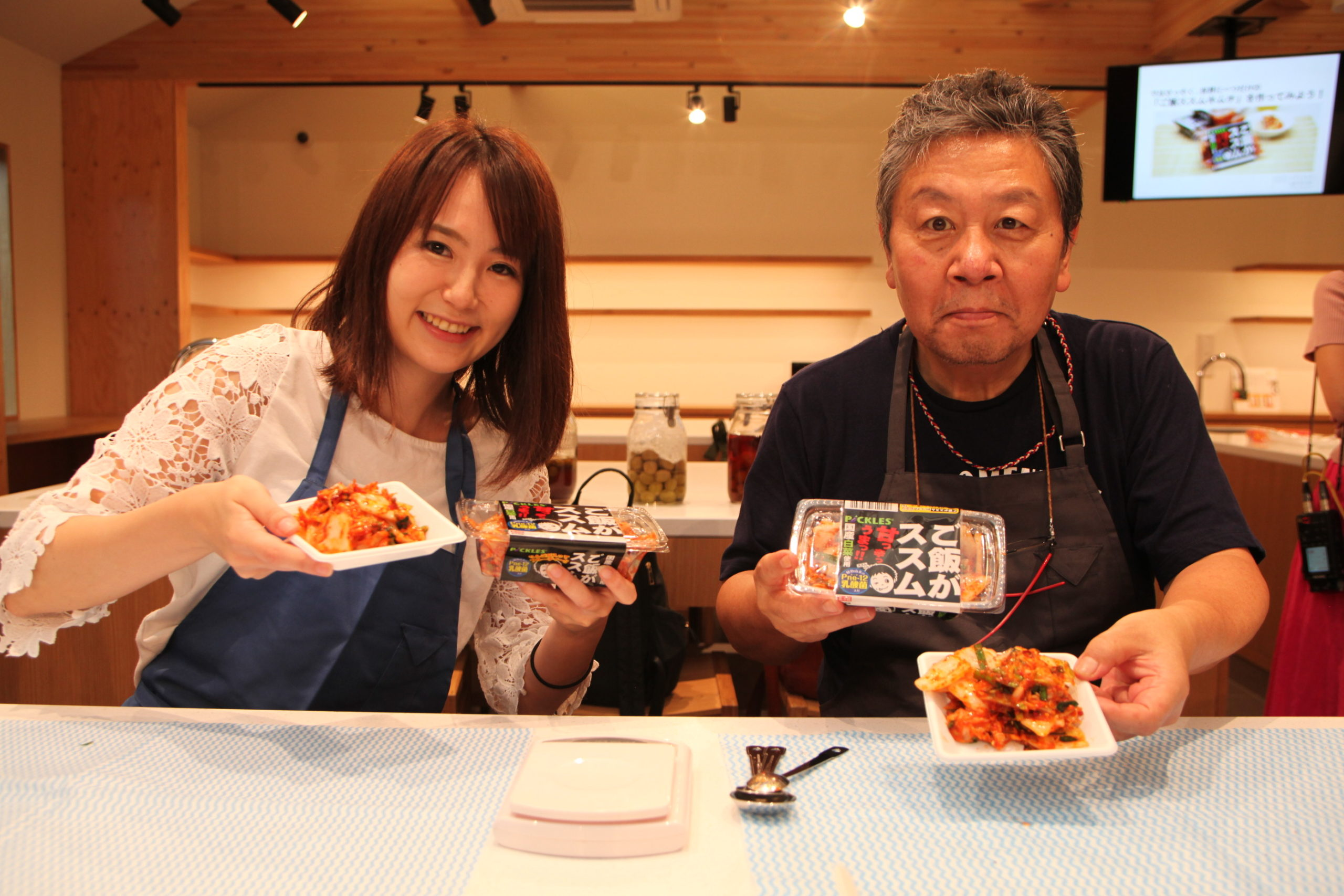 """OH!!!~発酵、健康、食の魔法!!!~ Our Home Hanno   埼玉県 飯能の""""発酵のテーマパーク"""""""